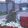 Наталья, 34, г.Нижний Новгород