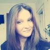Юлия, 23, г.Находка (Приморский край)