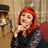 Ирина, 46 лет, Водолей, Артем