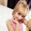 Аня, 26, г.Минск