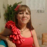 Екатерина, 30 лет, Весы, Черемхово
