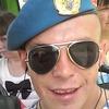 Владимир, 26, г.Харьков