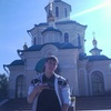 vasiliy, 28, г.Новобурейский