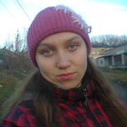 Яна 26 лет (Близнецы) на сайте знакомств Алексеево-Дружковки