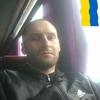 Серебан, 26, Полтава