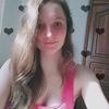 Інночка Химич, 18, Вінниця
