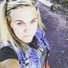 Yuliya, 23, Kostopil