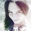 Ирина, 24, г.Одесса