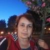 Ирина, 20, г.Ставрополь