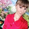 Татьяна, 24, г.Парабель