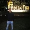 Игорь, 34, г.Сопот