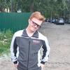 Aleksey, 40, Kirov