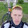 Виктор, 34, г.Пермь