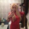Анна, 33, г.Апшеронск