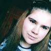 Юляша, 17, г.Руза