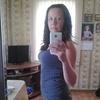 мария, 31, г.Энгельс
