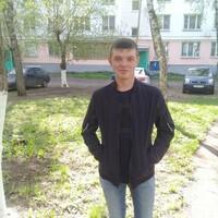 Эдуард, 23 года, Скорпион, Чебоксары