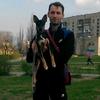 Денис, 32, г.Краснодон