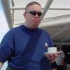 Brian, 43, г.Трейси