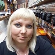 татьяна 44 Москва