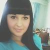 ксения, 19, г.Константиновка
