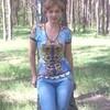 Ксюша, 41, г.Киев