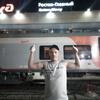 Максим Изюмов, 32, г.Череповец