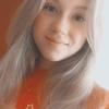Sonia, 16, г.Винница