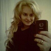 Алена Портнова, 27 лет, Близнецы, Санкт-Петербург