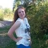 Анастасия, 23, г.Шенкурск