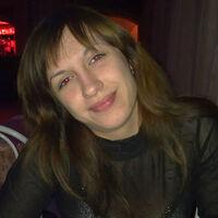 Валентина, 32 года, Рак, Усть-Кут