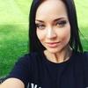 Svetlana, 31, г.Берлин