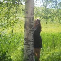 Екатерина, 35 лет, Лев, Вологда