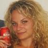 Наталья, 28, г.Воропаево