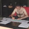 ARS, 33, г.Абовян