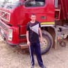 Vasiliy, 37, Baley