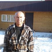 Николай 61 Саянск
