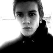 Даниил 19 Иркутск