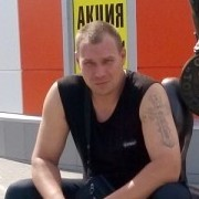 Максим 40 Комсомольск-на-Амуре