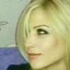 Елеонора, 36, Хмельницький