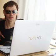 Александр 32 года (Рыбы) Славск