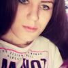 Анна, 22, г.Сальск