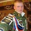 Aleksandr, 31, Chamzinka