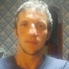 Костя, 30, г.Белая Церковь