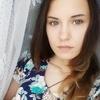 Надежда, 23, г.Оренбург