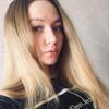 Мария, 25, г.Тамбов