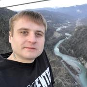 Андрей 31 Сергиев Посад