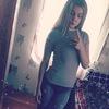 Yuliya, 28, Sayansk