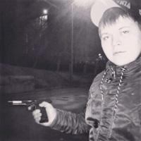 Александр, 29 лет, Скорпион, Москва