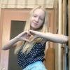 Sofya, 24, Podporozhye